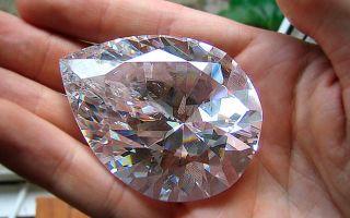 Живые алмазы