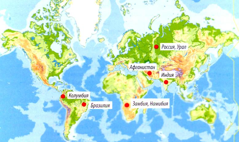 карта добычи изумрудов